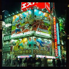 Shinjuku (instagram.com/dimush) Tags: portra100t rolleiflex 120mm kodak portrait analog 120мм 120film среднийформат epsonv700 rolleiflex28e 120 portra grainisgood girl tlr 6x6 expiredfilm пленка film mediumformat japan tokyo shinjuku portra100