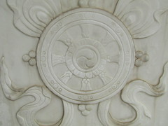 a fragment of decoration ( marble ) (VERUSHKA4) Tags: marble stone art decor decoration canon asia china xian ville fragment pattern white palace may spring travel historic beautiful chinese round city