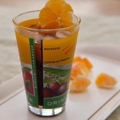 168/365 Prune juice (KatyMag) Tags: beverage ourdailychallenge prunes prunejuice glass decorative drink iceddrink juice fruitjuice tabletop square