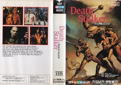 """Seoul Korea vintage VHS cover art for Roger Corman sword-n-sorcery fave """"Death Stalker"""" (1983) - """"Sweatin' to the Oldies"""" (moreska) Tags: seoul korea vintage vhs coverart retro cult swordandsorcery deathstalker 1983 exploitation bmovie roger corman favorites new world bikini monster muscles hangul graphics fonts logo videocassette analogue homeentertainment 1980s spine clamshell sleeve fantasy adventure collectibles archive museum rok asia"""
