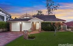 15 Vantage Crescent, Kellyville NSW