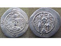 Hormazd IV (Baltimore Bob) Tags: coin money ancient silver drachm persia persian sasanian sassanian hormazd iv rayy tehran