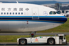 China Southern Airlines (ab-planepictures) Tags: eddf fra frankfurt flugzeug flughafen airport aircraft plane planespotting aviation