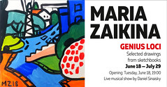 Maria Zaikina, exhibition poster (suzy_yes) Tags: mariazaikina artexhibition artposter posterdesign posterforartist poster eventposter plakat affiche graphicdesign painting paintingfromobservation artist cover coverdesign facebookcover