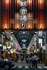 Asakusa Kannondoori (Toine B.) Tags: tokyo japan night nightphotography d750 asakusa kannondoori city asia