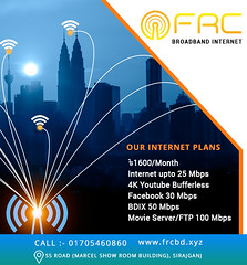 High Speed Internet Service plans Provider in Bangladesh (frcommunication14) Tags: network highspeedinternet broadband internet fastinternet