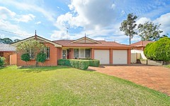 12 Neal Place, Appin NSW