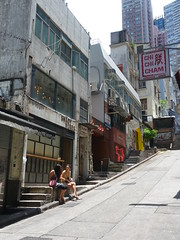 201905234 Hong Kong Central (taigatrommelchen) Tags: 20190522 china hongkong central urban city building bar street