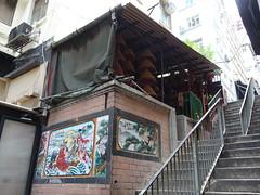 201905238 Hong Kong Central (taigatrommelchen) Tags: 20190522 china hongkong central urban city building temple street stairs