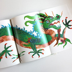 Dragons. (Kultur*) Tags: vintage vintagebook eric carle kids book first edition 1st dragons picture illustrated child childrens books mythical creatures ericcarle kidsbook firstedition 1stedition bookofdragons picturebook illustratedbook vintagechildrensbook vintagebooks mythicalcreatures