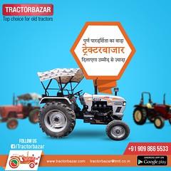 Farm tractors for sale in gujarat (kn8867587) Tags: farming online tractor forsale