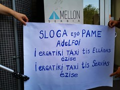 sloga-serbia-mellon3 (PAME-All Workers Militant Front) Tags: pame παμε πανεργατικό αγωνιστικό μέτωπο all workers militant front greece εργάτησ σωματείο συνδικάτο απεργία συλλαλητήριο κινητοποίηση διμαρτυρία αγώνασ πορεία πολιτισμόσ αθλητισμόσ εργασία εργατικά δικαιώματα μισθόσ σύμβαση συλλογική κατάληψη δράση ταξικό strike working class struggle trade union protest παγκόσμια συνδικαλιστική ομοσπονδία world federation wftu fsm rights freedom organization προνοια ασφάλιση υγεία action internationalism imperialism ιμπεριαλισμόσ διεθνισμόσ αλληλεγγύη solidarity