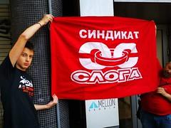 sloga-serbia-mellon (PAME-All Workers Militant Front) Tags: pame παμε πανεργατικό αγωνιστικό μέτωπο all workers militant front greece εργάτησ σωματείο συνδικάτο απεργία συλλαλητήριο κινητοποίηση διμαρτυρία αγώνασ πορεία πολιτισμόσ αθλητισμόσ εργασία εργατικά δικαιώματα μισθόσ σύμβαση συλλογική κατάληψη δράση ταξικό strike working class struggle trade union protest παγκόσμια συνδικαλιστική ομοσπονδία world federation wftu fsm rights freedom organization προνοια ασφάλιση υγεία action internationalism imperialism ιμπεριαλισμόσ διεθνισμόσ αλληλεγγύη solidarity