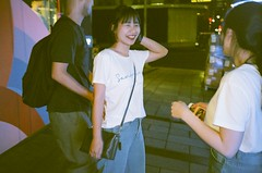 019056400018 (The_Can) Tags: 2019 may june taiwan the can film olympus mju ii zoom 3880 xtra 400 superial