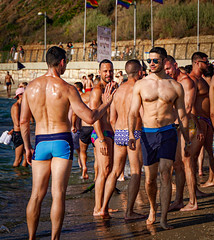 2019.06.13 Hilton Beach at Tel Aviv Pride, Tel Aviv Israel 1640037