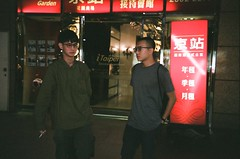 019056400033 (The_Can) Tags: 2019 may june taiwan the can film olympus mju ii zoom 3880 xtra 400 superial