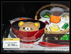 4ème jour / 4th day - Nourriture synthétique / Fake food - Arashiyama (christian_lemale) Tags: arashiyama japon japan fake plastic food nourriture plastique nikon d7100 嵐山 京都 日本