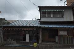 R0320103 (tohru_nishimura) Tags: gr ricoh ashio tsudo tochigi japan