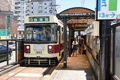 xxx 14 Nagasaki Electric Tramway 1201 (Howard_Pulling) Tags: nagasaki tram rams trams strassenbhan strassenbahn kyushu japan japanese