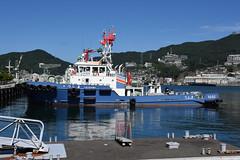 xxx 18 Tug - Tsushima (Howard_Pulling) Tags: nagasaki ship shipping kyushu tug tugboat japan japanese