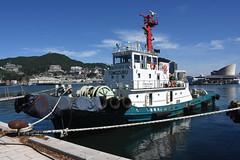xxx 19 Tug - Tomozuru Maru (Kohwa Kogyo K.K.) (Howard_Pulling) Tags: nagasaki ship shipping kyushu tug tugboat japan japanese