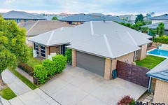 240 South Circuit, Oran Park NSW
