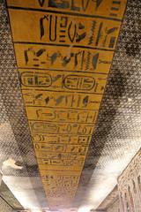 Valle de los Reyes - (80) (Rubén Hoya) Tags: valle de los reyes faraones tumbas sarcofago jeroglificos egipto