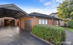 2 Harvey Close, Altona Meadows VIC