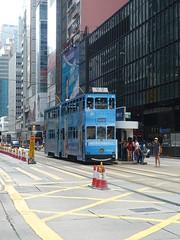 201905248 Hong Kong Central tram (taigatrommelchen) Tags: china street city railroad train advertising hongkong tram railway transit mass sheungwan 20190522 urban icon
