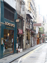 201905242 Hong Kong Central (taigatrommelchen) Tags: 20190522 china hongkong central city building restaurant advertising street
