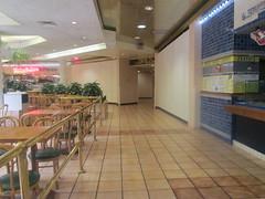 Food Court (Random Retail) Tags: mainplacemall mall store retail 2018 buffalo ny