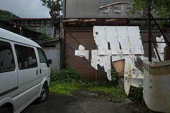 R0320112 (tohru_nishimura) Tags: gr ricoh ashio tochigi japan