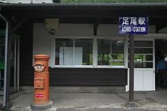R0320119 (tohru_nishimura) Tags: gr ricoh ashio train station tochigi japan