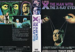 """Seoul Korea vintage VHS cover art for Roger Corman classic """"X: The Man with the X-ray Eyes"""" (1963) - """"Increased Transparency"""" (moreska) Tags: seoul korea vintage vhs coverart retro scifi roger corman cult classic xthemanwiththexrayeyes 1963 fantasy camp lowbudget bmovie drivein bygone 1960s graphics fonts english gimmicks ray milland oldschool creepy doctor experiment sixties videocassette ajoo label homeentertainment collectibles archive museum rok asia"""