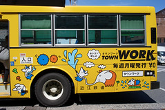 R0022149 (米奇 黃) Tags: ricoh gxr a12 gr lens 28mm f25 omihachiman shiga japan 近江八幡 滋賀 日本 travel 旅行 street snap
