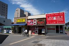 R0022143 (米奇 黃) Tags: ricoh gxr a12 gr lens 28mm f25 omihachiman shiga japan 近江八幡 滋賀 日本 travel 旅行 street snap
