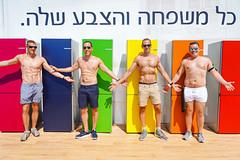 2019.06.14 Tel Aviv Pride Parade, Tel Aviv, Israel 1650050