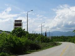 Kraft (drager meurtant) Tags: kraft power sign macedonia greece orma abandoned emptiness dragermeurtant