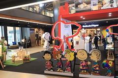 2019_6_15  (32) (Eugene's Image Garden) Tags: thailand bangkok snoopy siamcenter