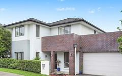 22 Ethan Street, Kellyville Ridge NSW