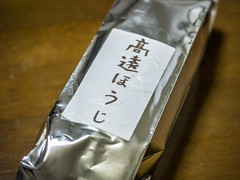 P2000049 (Darjeeling_Days) Tags: panasonicdmcgm1 lumix45mmf28 茶 tea 日本茶 ほうじ茶 茎茶 高遠ほうじ茶