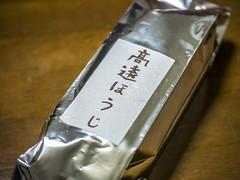 P2000050 (Darjeeling_Days) Tags: panasonicdmcgm1 lumix45mmf28 茶 tea 日本茶 ほうじ茶 茎茶 高遠ほうじ茶