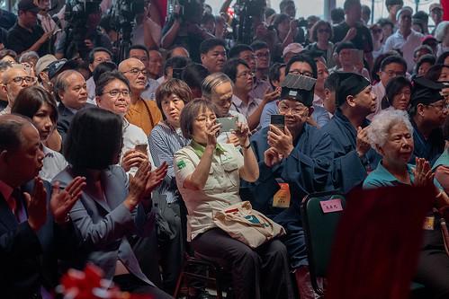 06.20 總統出席「孚佑帝君成道1139周年大典」