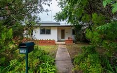239 Arthur Street, Grafton NSW