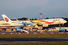 B-1083   Airbus A350-941   Air China (JRC   Aviation Photography) Tags: expo2019beijing airchina airbusa350941 airbusa350900 airbusa350 a350 mxp malpensa limc b1083