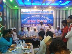 Adarsh Academy Eftar Party (ahashik) Tags: ayemun hossain ashik ayemunhossainashik ahashik ah