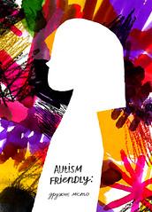 Autism Friendly (sergiy, zagrawa) Tags: illustration poster girl autism