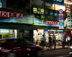 Neon (RW Sinclair) Tags: 1855mm 2019 asia fuji fujifilm fujinon ilc japan june kanto mirrorless summer tokyo xt1 xf1855mm zoom フジフィルム 日本 東京 akiba akihabara street streetphotography
