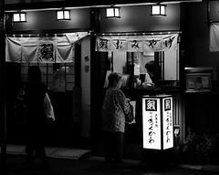 Omiyage (RW Sinclair) Tags: 2019 56mm asia fuji fujifilm fujinon ilc japan june kanto mirrorless summer tokyo xt1 xf56mm xf56mmf12r bokeh prime フジフィルム 日本 東京 kanda street streetphotography