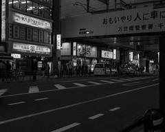 Akihabara (RW Sinclair) Tags: 1855mm 2019 asia fuji fujifilm fujinon ilc japan june kanto mirrorless summer tokyo xt1 xf1855mm zoom フジフィルム 日本 東京 akiba akihabara street streetphotography